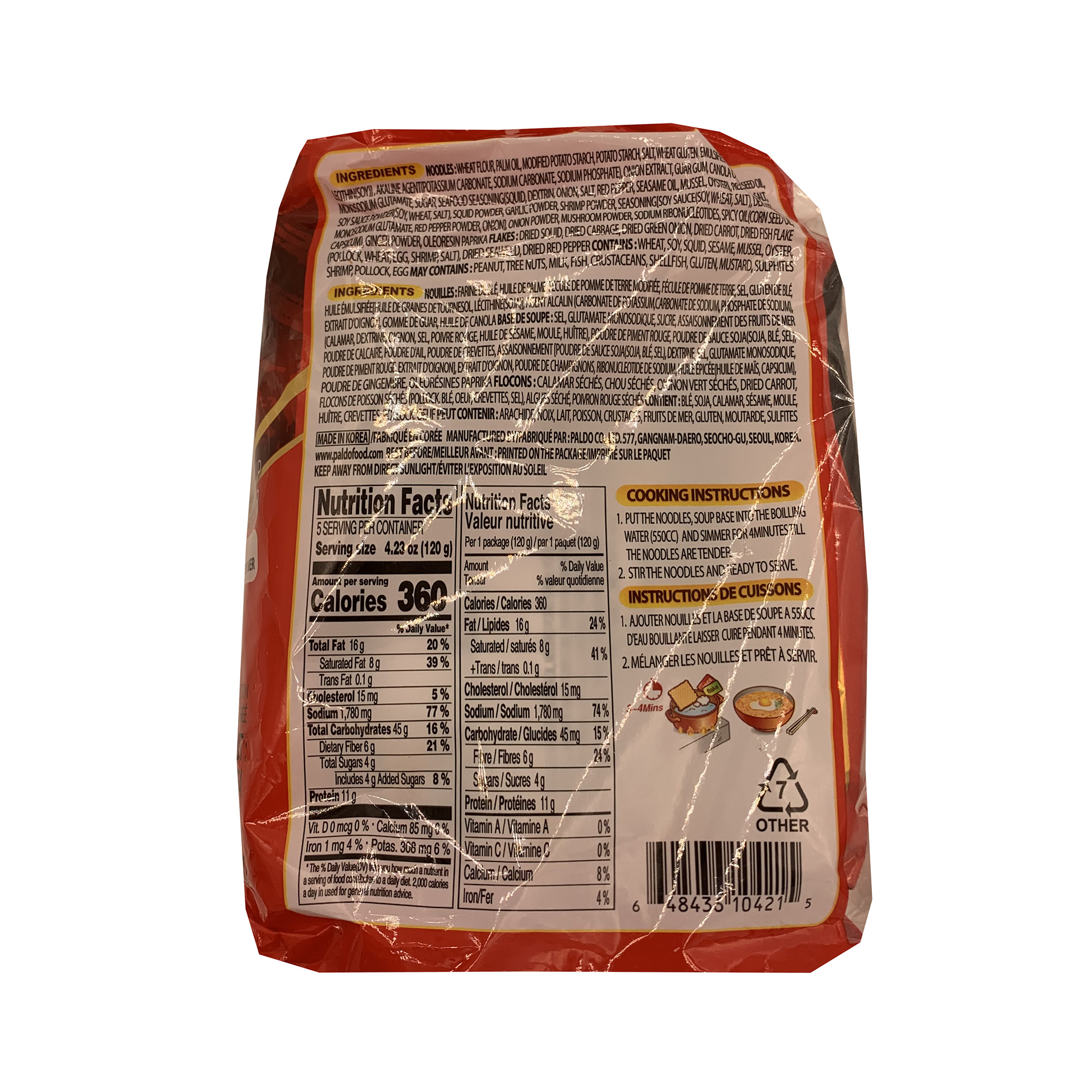 medium paldo instant noodle with seafood flavor 5 pack 1mUUvaU6o