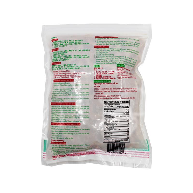 medium richin dried beancurd shredded 6 oz iolsiTF9A