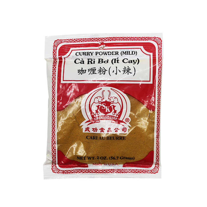 medium sing kung curry powder milk 2 oz 3i94WeJbi