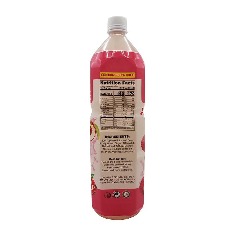medium vinut lychee juice drink with pulp 15l E7jGBotUBu