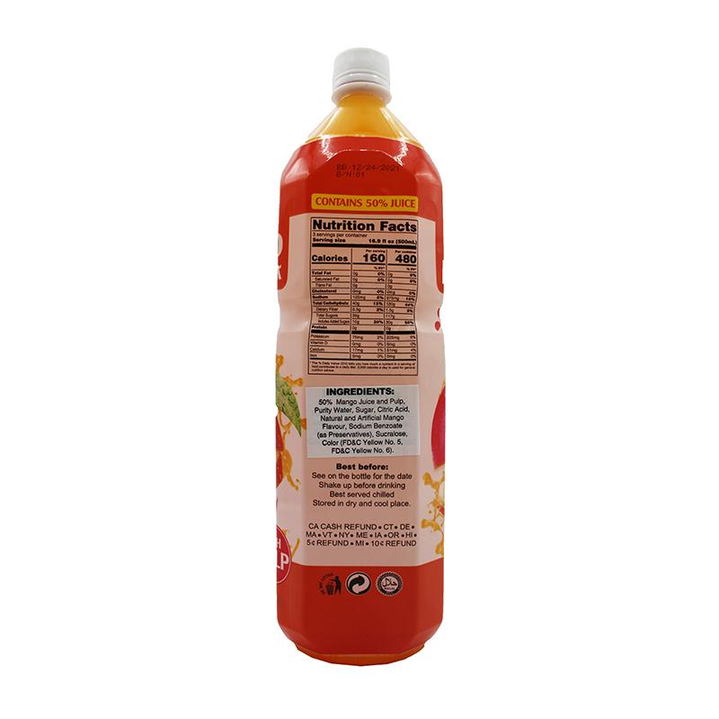 medium vinut mango juice drink with pulp 507 fl