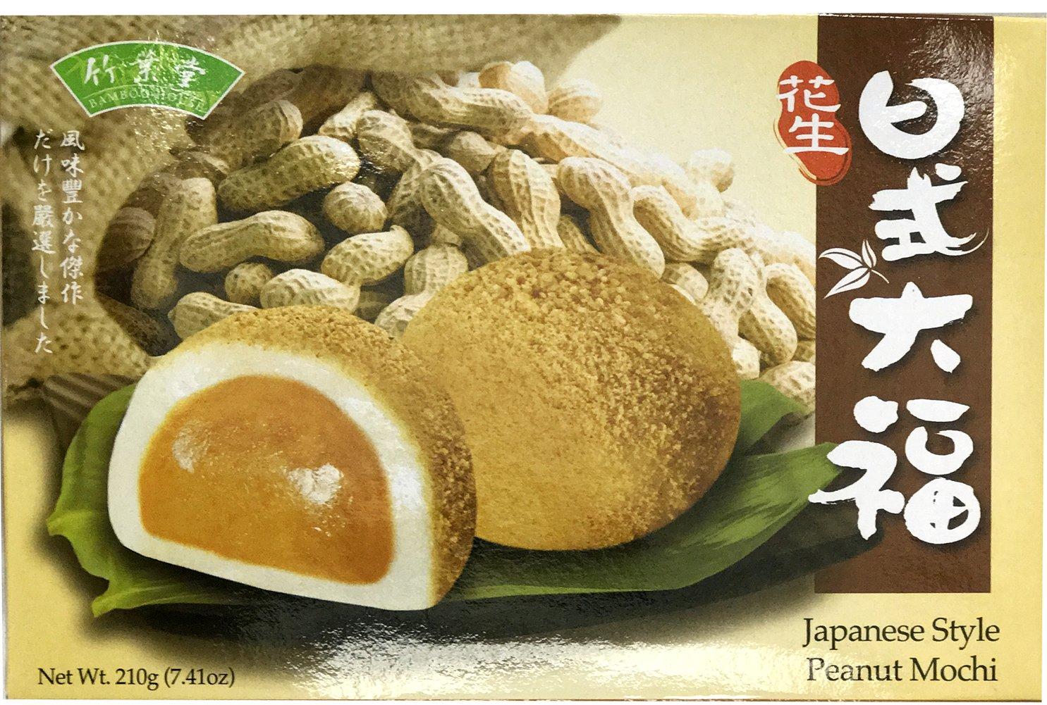 Bamboo House Japanese Style Mochi Peanut 7.41 Oz