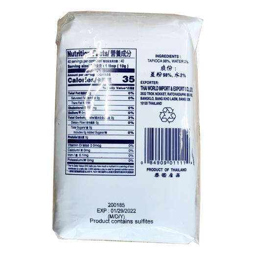 medium cock tapioca starch 14 oz Q7nsUGwImf