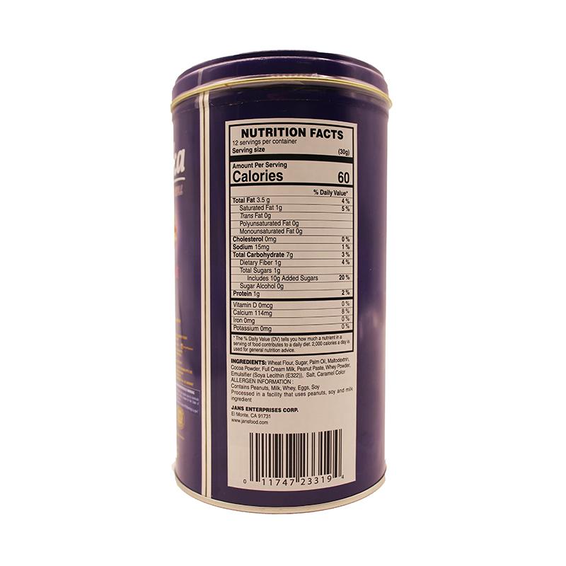 medium deka wafer roll choconut flavor 1270 oz iIXie fiNU