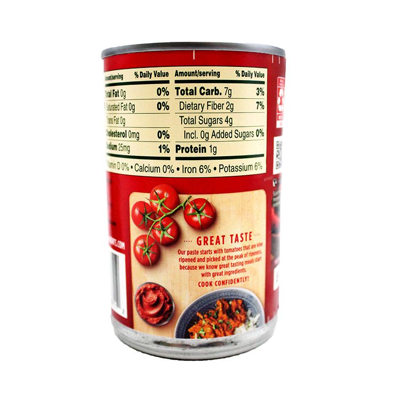 medium hunts tomato paste sauce 12 oz v6p9wKLv q