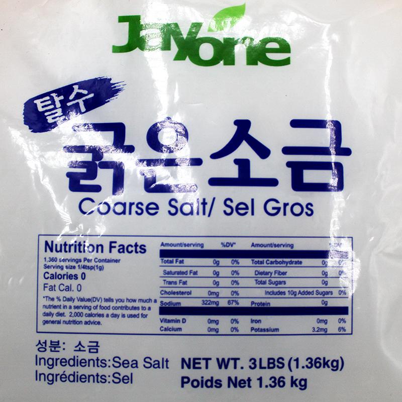medium jayone coarse salt sel gros 3