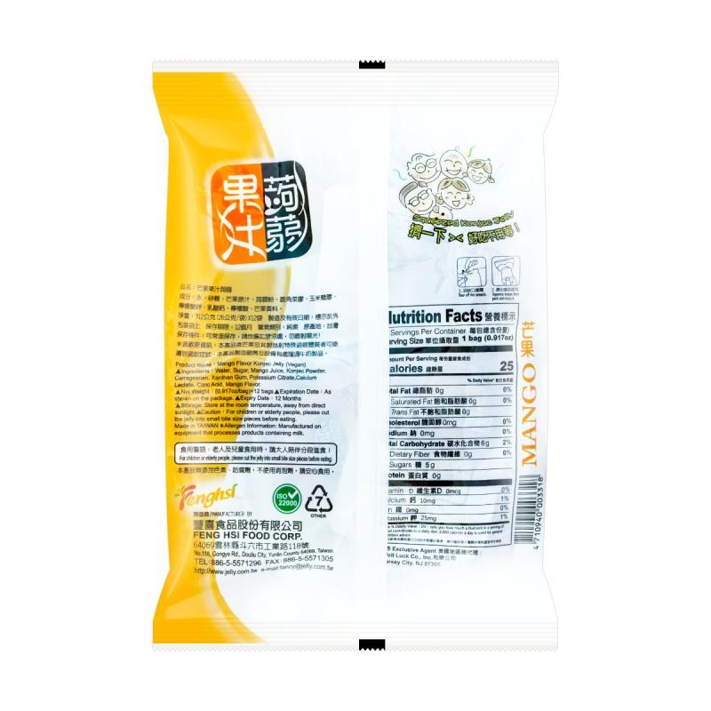 medium jeagueijih konjac jelly mango 11 oz cvXI TfItZ