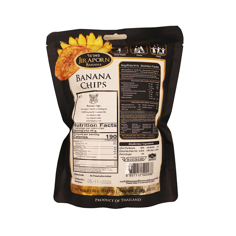 Jiraporn Banana Chips 2.82 Oz