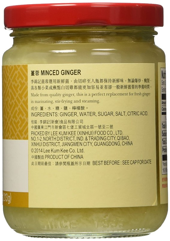 medium lee kum kee minced ginger 75 oz vpzGULoyET
