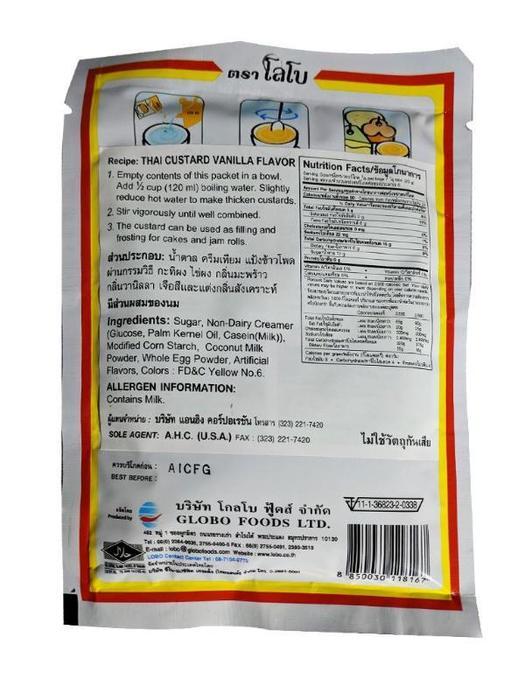 medium lobo thai custard mix vanila flavour 42 oz 7Lg 6R3ZAi