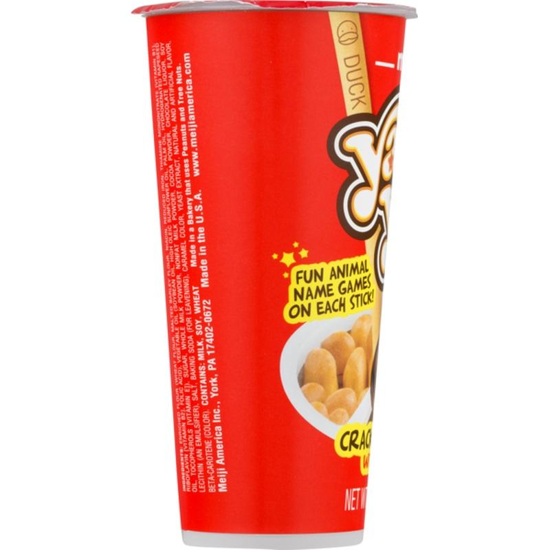 medium meiji yan yan chocolate creme cracker stick with dip 20 oz RaisYRn4NT