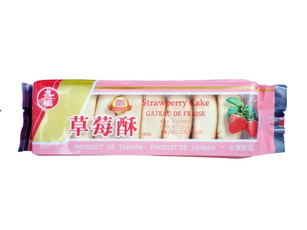 medium nice choice strawberry cake gateau de fraise 8 oz MGCYEl4mh