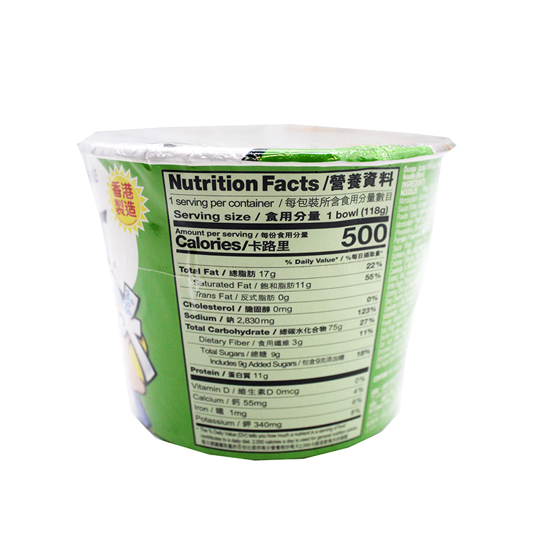 medium nissin ramen noodle artificial chicken flavor 416 oz nKUGSXgKb