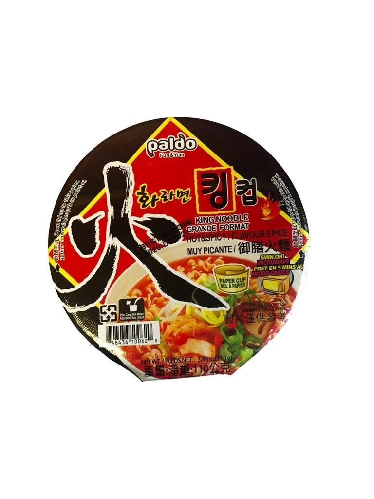 medium paldo hot spicy instant noodles bowl 388 oz 8ud3O1bwM