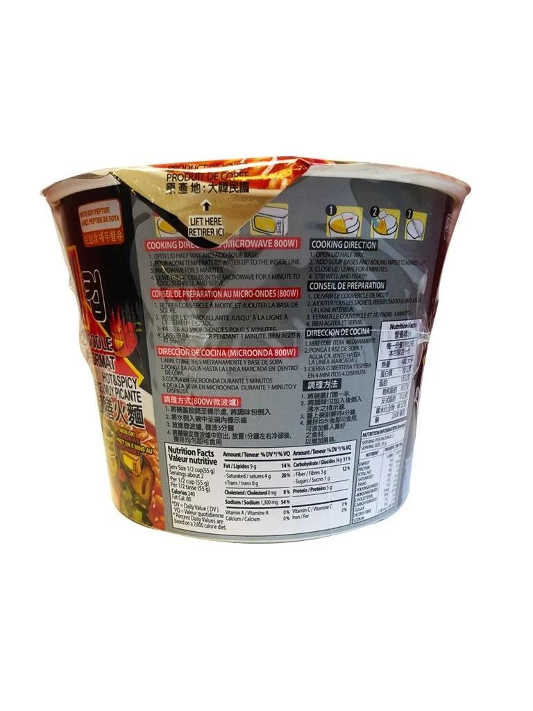 medium paldo hot spicy instant noodles bowl 388 oz ihDe