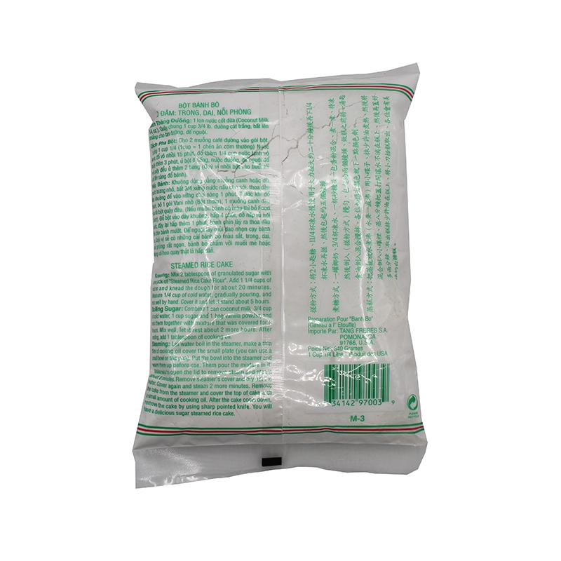 medium tl bon con voi steamed rice cake bot banh bo 12 oz OHro 9jv u