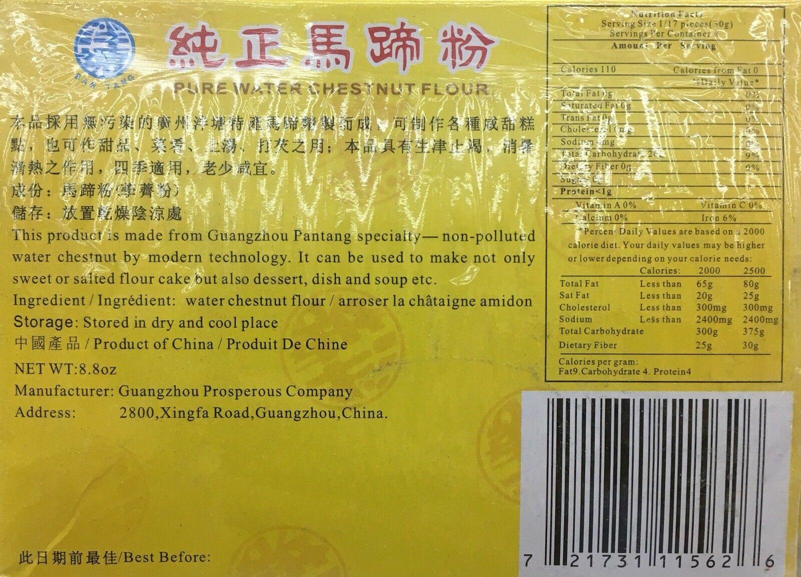 medium ban tang pure water chesnut flour powder 88 oz GO7k7fiKXQ