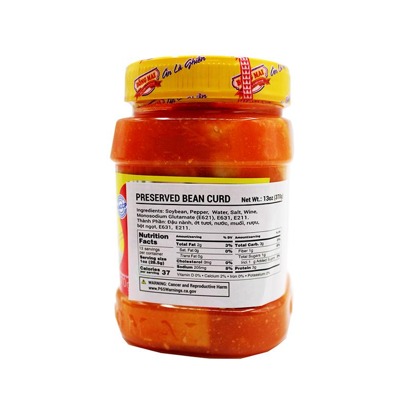 medium bong mai preserved bean curd 370 g chao an la ghien ISL zFdAB