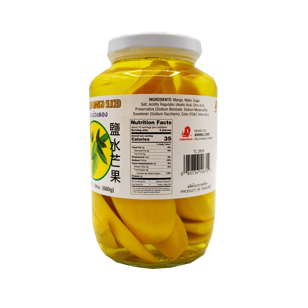 medium caravelle pickled mango sliced 24 oz xoai muoi 49UcnBtVs