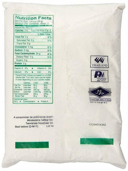 medium erawan glutinous rice flour bot nep tinh khiet 16 oz CSms1NU0I