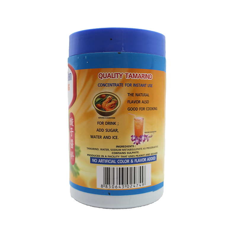 medium lee concentrate cooking tamarind nuoc me chua 16