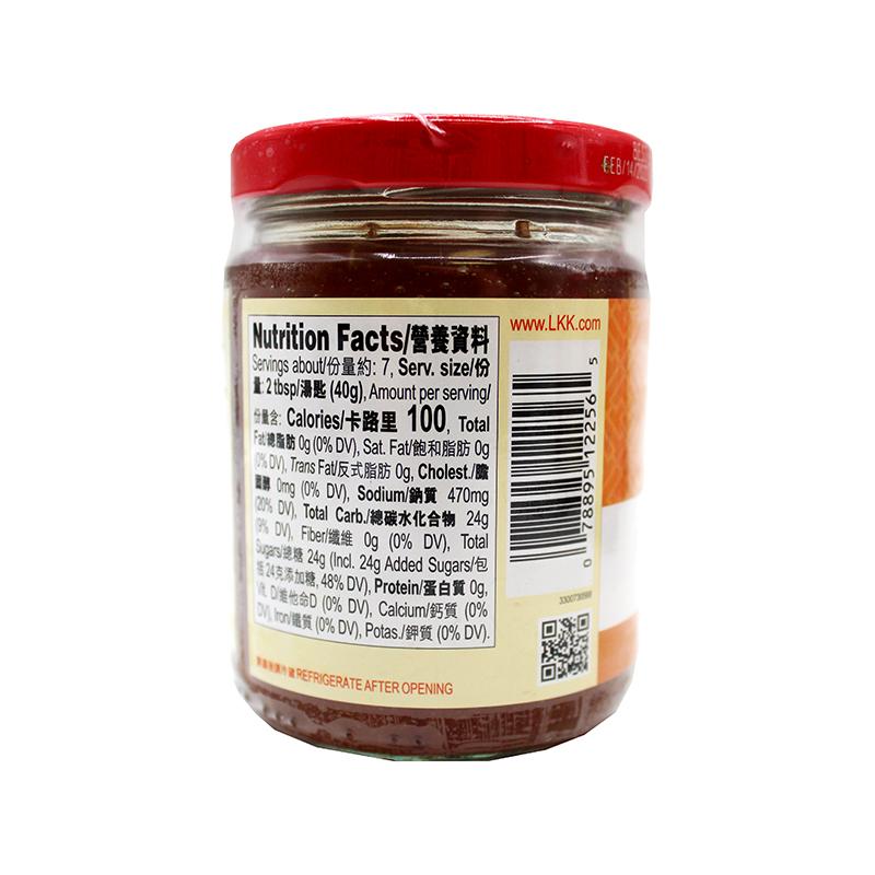 medium lee kum kee plum sauce 92 oz 9wvRv8tHE