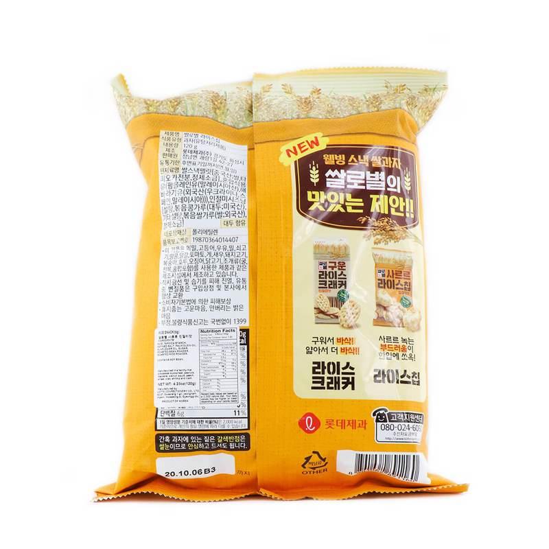 medium lotte healthy rice snack 120g 6ZTBXmMgG