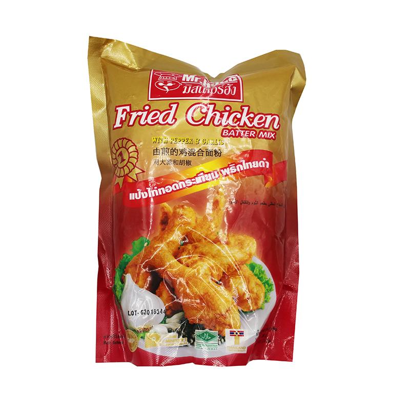 medium mr hung fried chicken batter mix with pepper and garlic 500 g 5oLiATviR