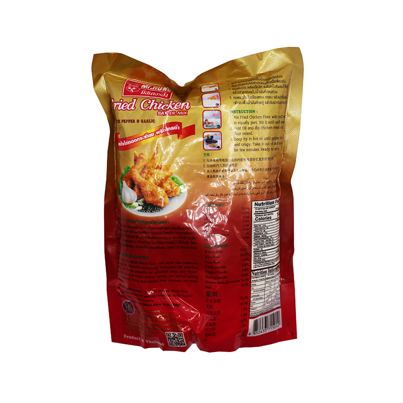 MR HUNG Fried Chicken Batter Mix with pepper and garlic 500 g