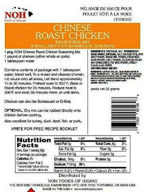 medium noh chinese roast chicken seasoning mix 32 g 63RFG1fomC