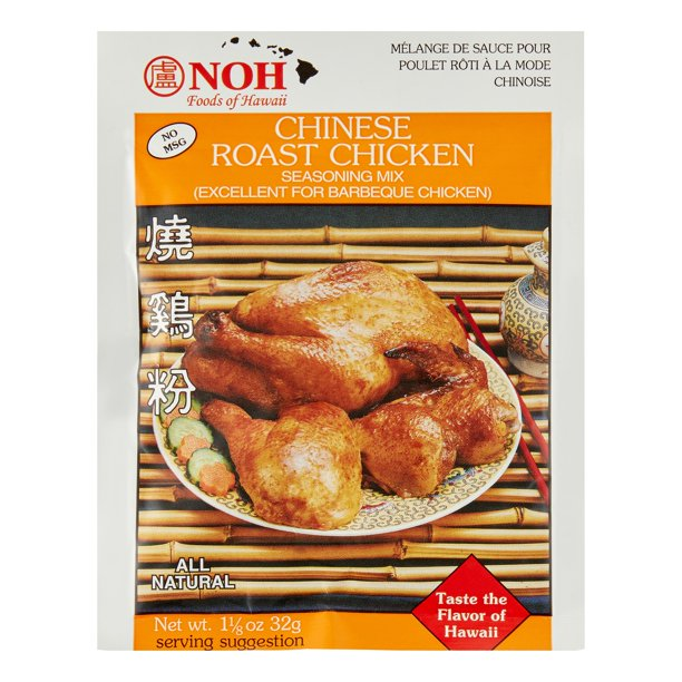 NOH Chinese Roast Chicken Seasoning Mix 32 Gr