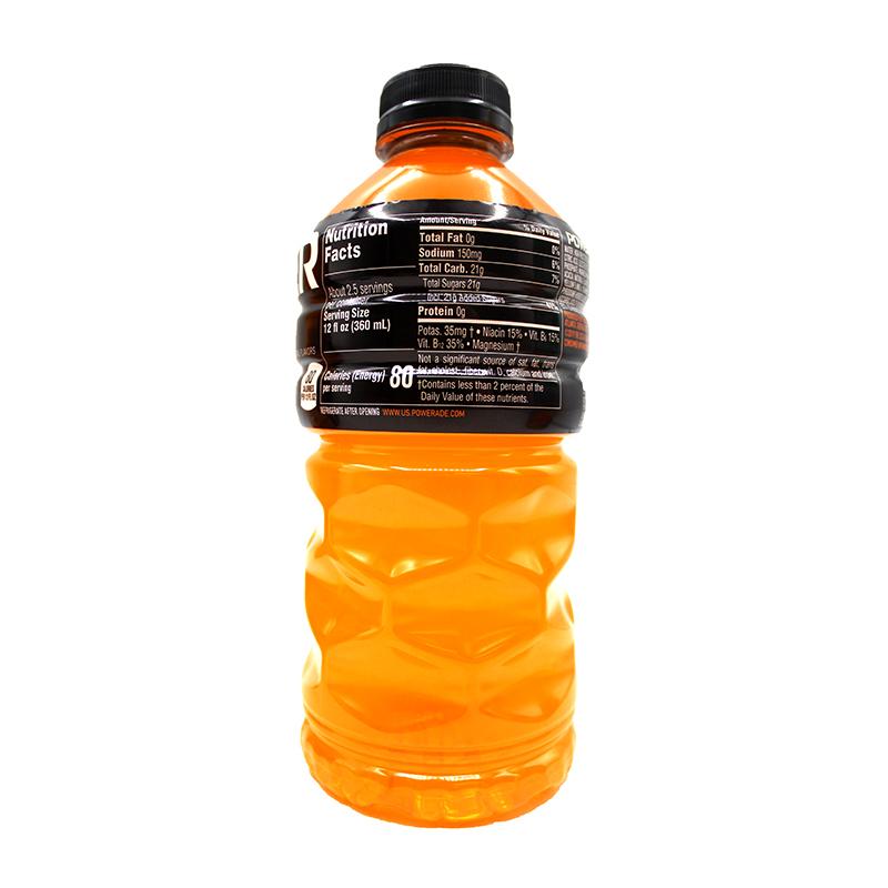 medium powerade sport drink orange 28 oz R An0959z