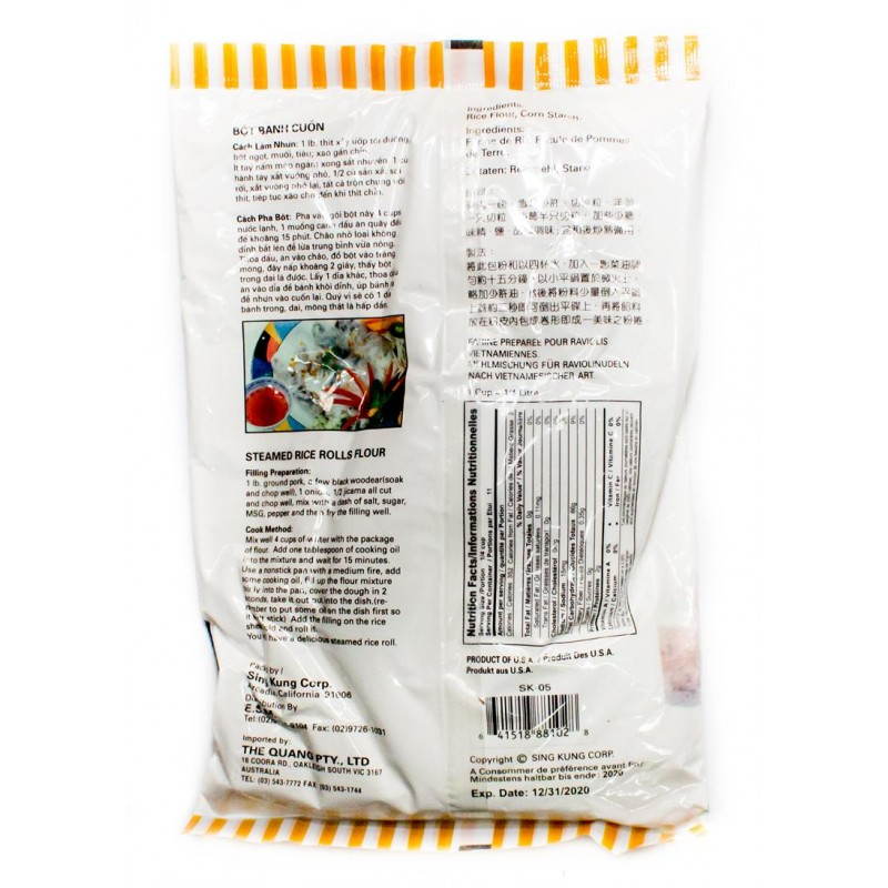 Sing Kung Steamed Rice Rolls Flour 12 Oz
