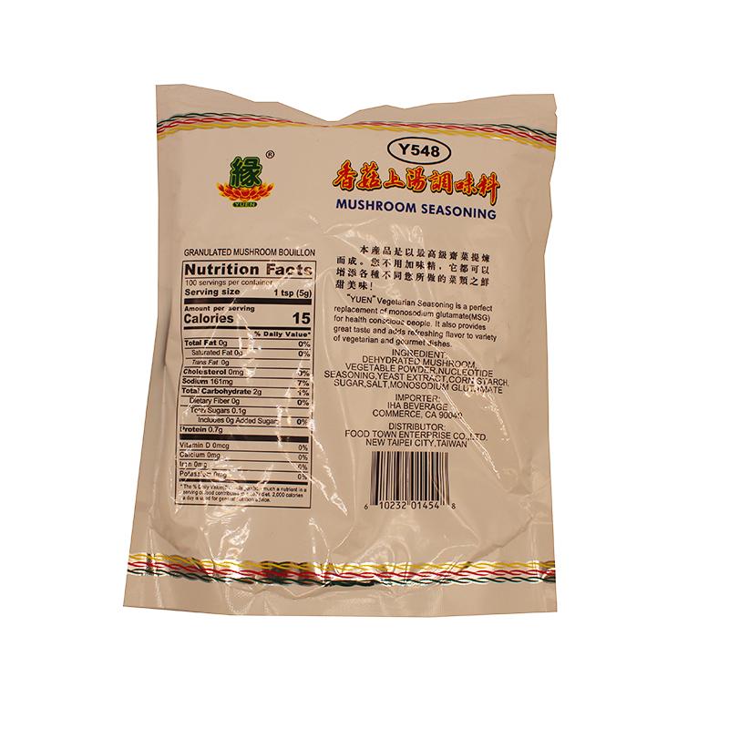 Yuen Mushroom Seasoning 17.6 Oz