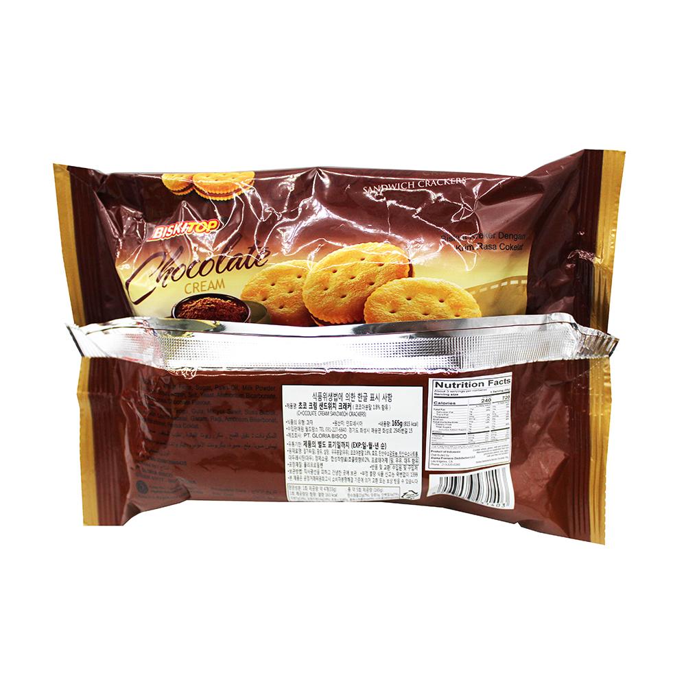 medium biskitop chocolate cream sandwich crackers 165