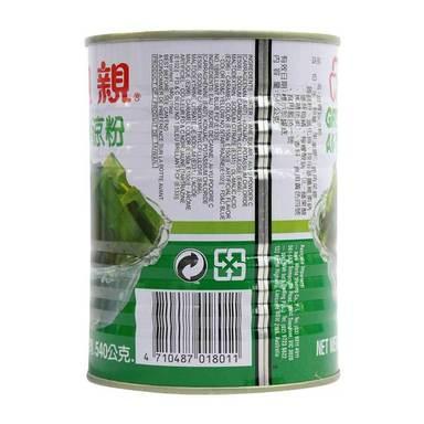 medium chin chin green ai yu jelly 19 oz IK2O1KiRq