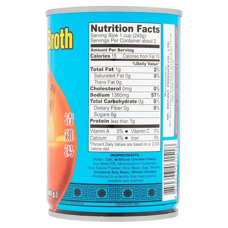 medium lee brand chicken flv both soup ga 1415 oz ed2AkArgd