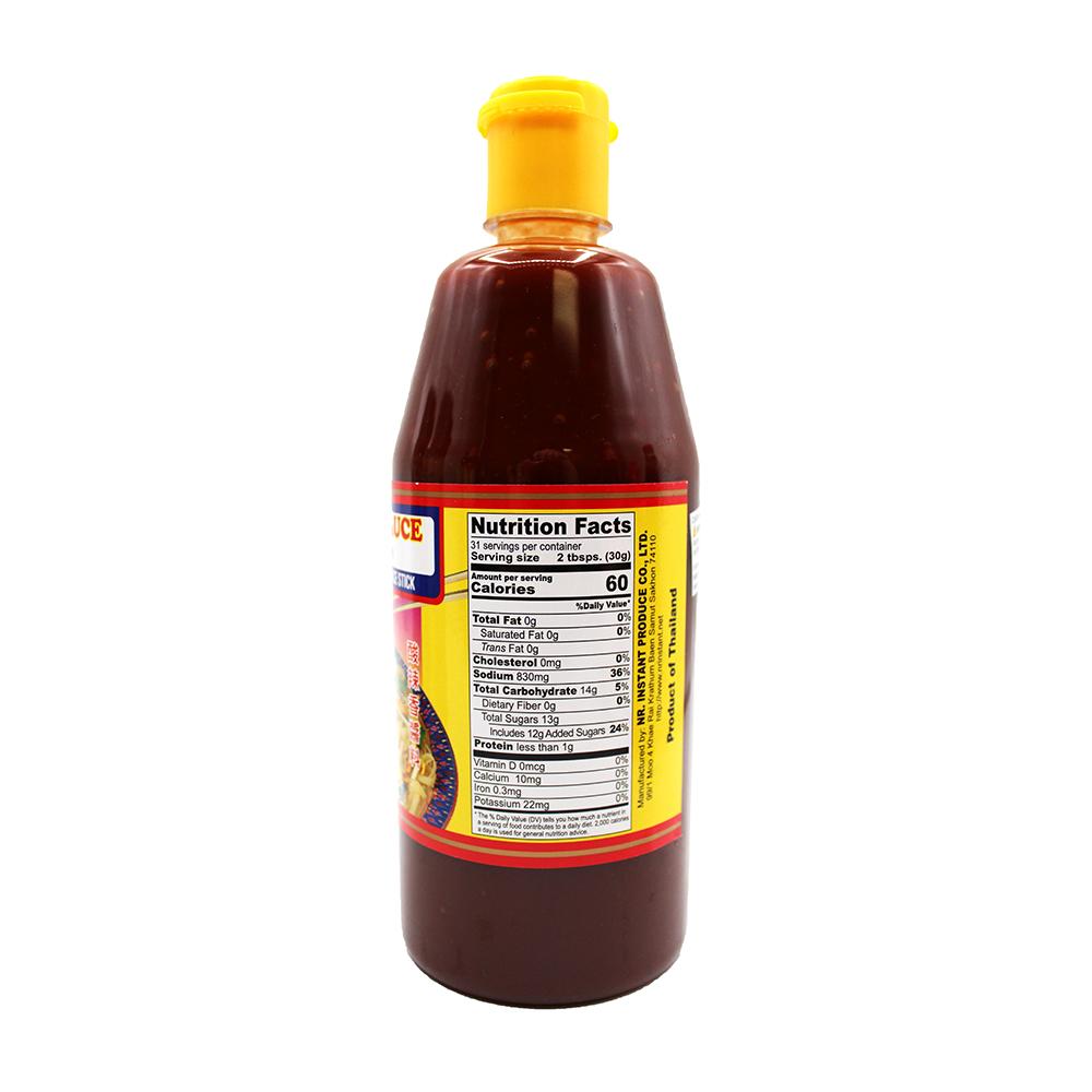 medium lee pad thai sauce 33 oz gTsuGppcF