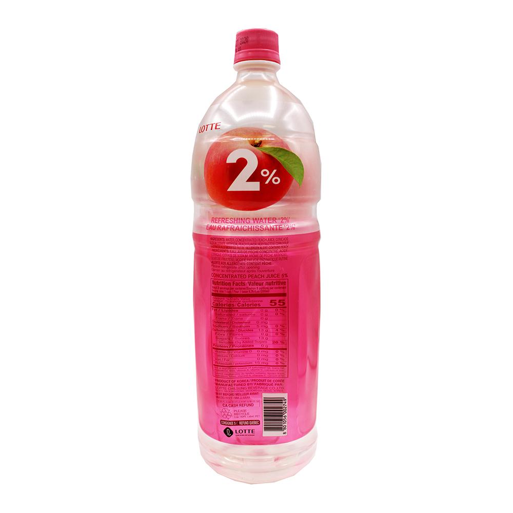medium lotte 2 peach refreshing water 5034 fl oz