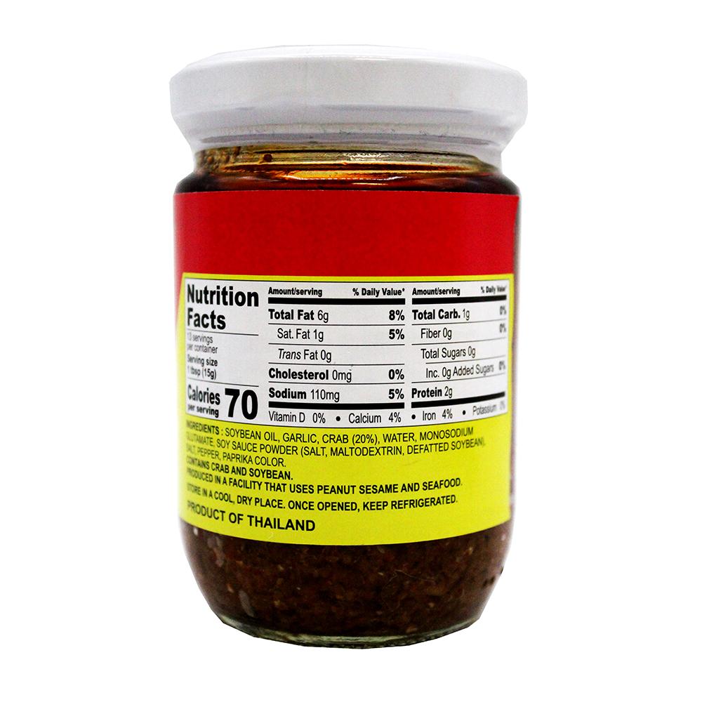 medium 1st of crab paste with bean oil gach cua xao dau an 7 oz 0bjy09 jo