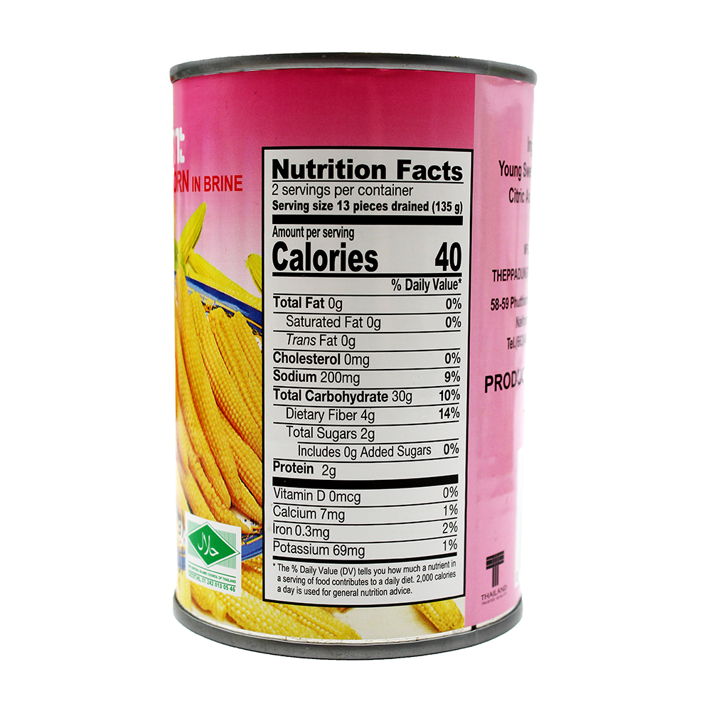 medium chaokoh young sweet whole corn 20 up 15 oz t7UZr9NqF