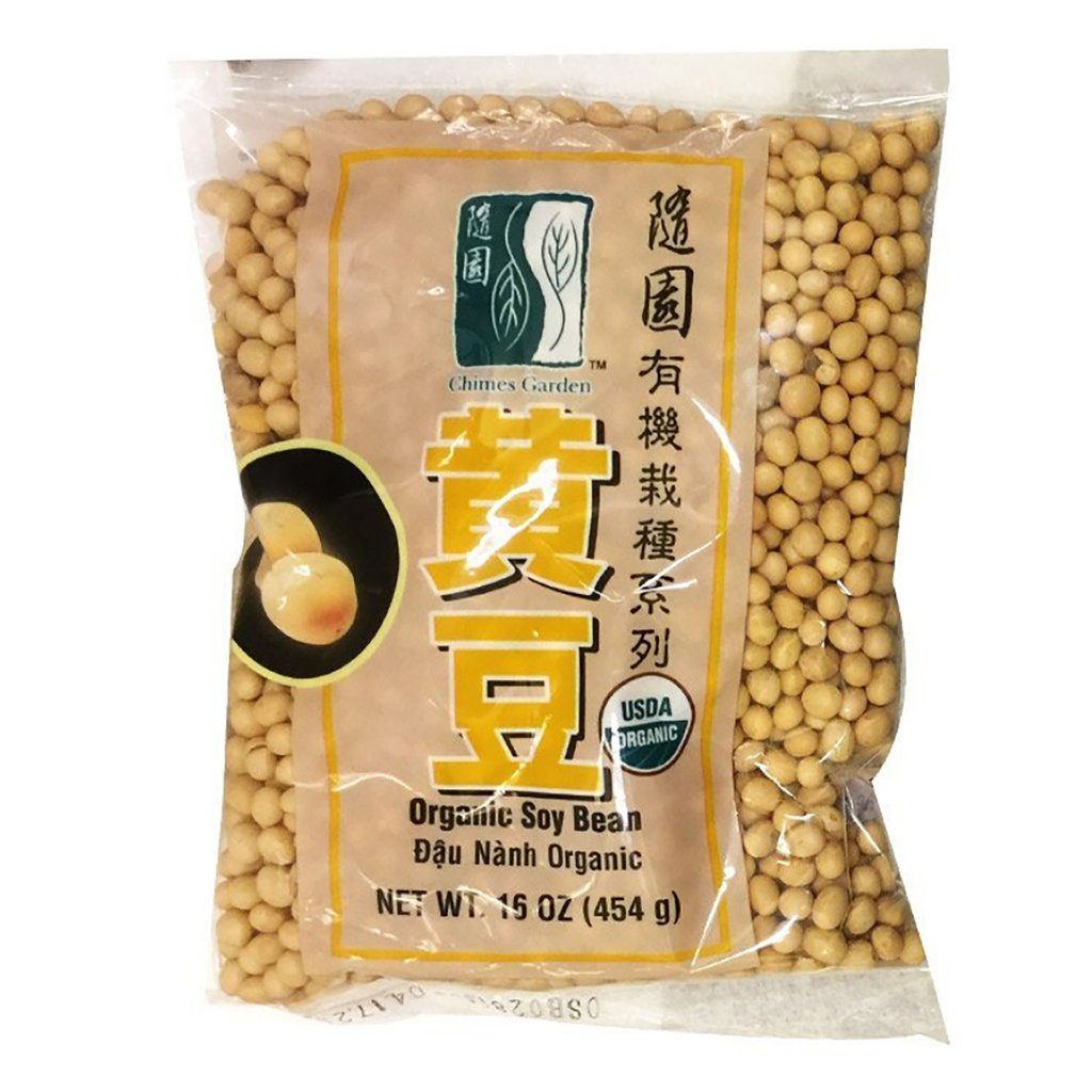 medium chimes garden organic soy bean dau nanh organic 16 oz 6SdBZhZq