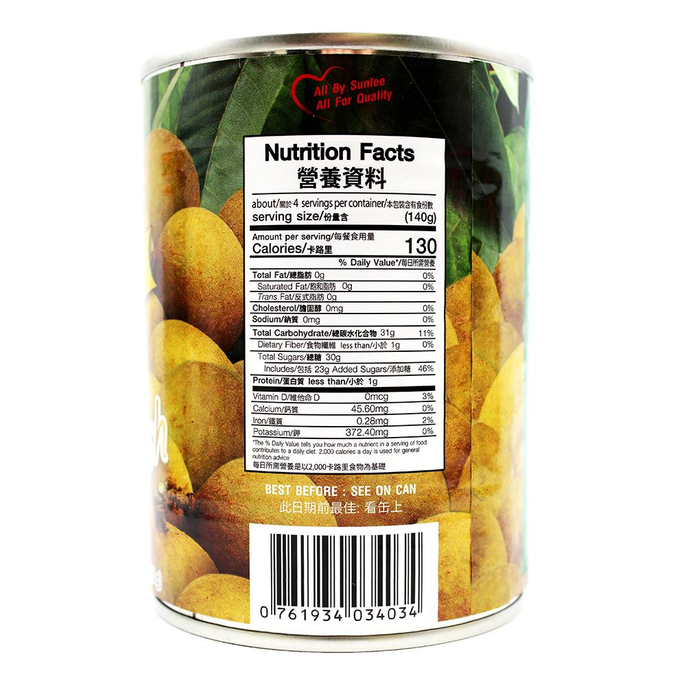 medium sunlee longan in syrup 20 oz BfaEAoN6V
