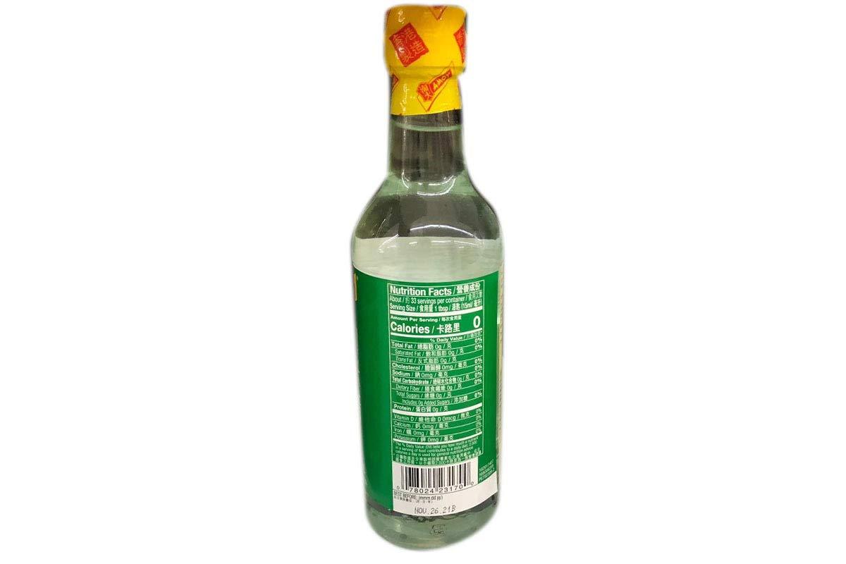 medium amoy white rice vinegar 169 fl oz YopKPSU0jh