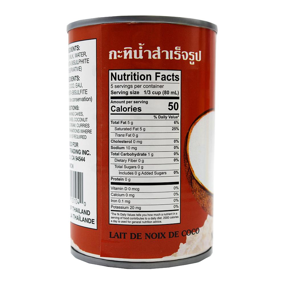 medium chaona coconut milk 165