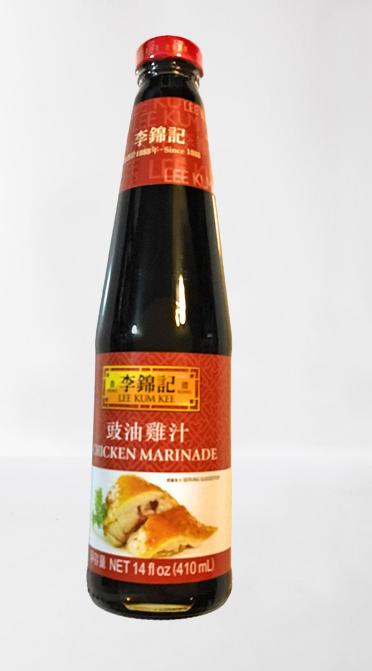 medium lee kum kee chicken marinade14 oz hCQekOac06