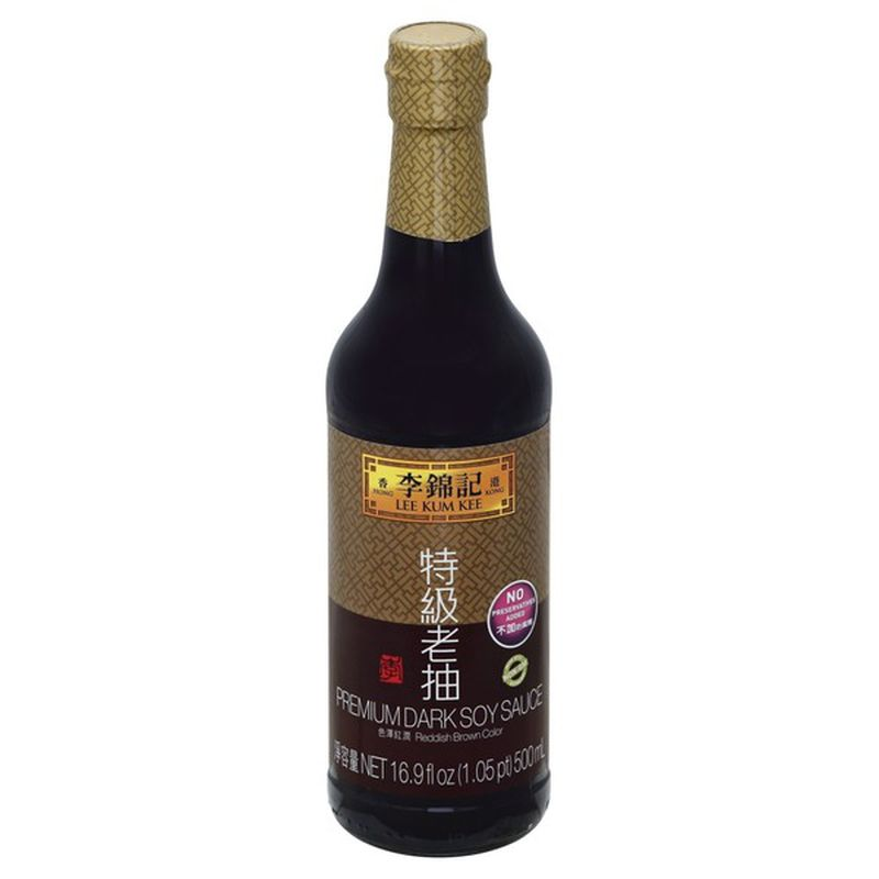 medium lee kum kee premium dark soy sauce 169 fl oz 7qRmdAMMQ