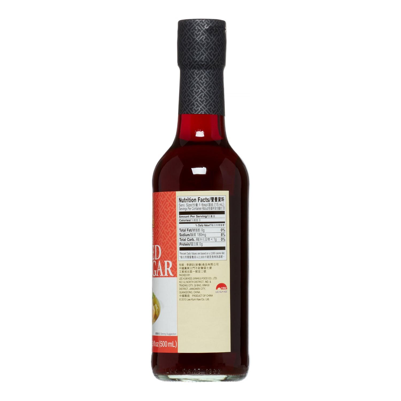 medium lee kum kee red vinegar seasoning 169 fl oz vQa3540fQL