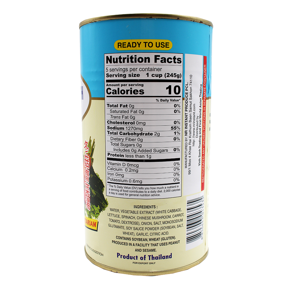 medium lee vegetable broth xl 42 oz lPDhIDOfW