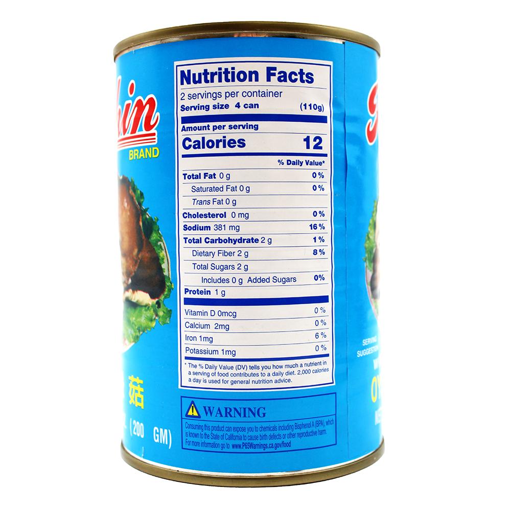medium richin whole oyster mushrooms in water 15 oz JsbQH6VIs
